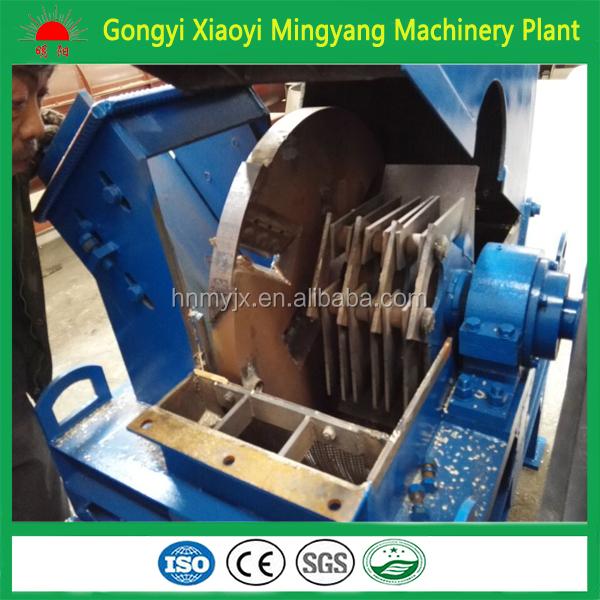 בלתי רגיל מגרסה עץ מכירה חמה מחיר מפעל מכונת גריסה/שבב עץ מגרסה/עץ ריסוק EB-17