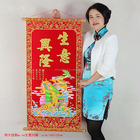 Nouvel an chinois Wall Scroll entreprise prospère avec Shimmer velours lumineux calligraphie