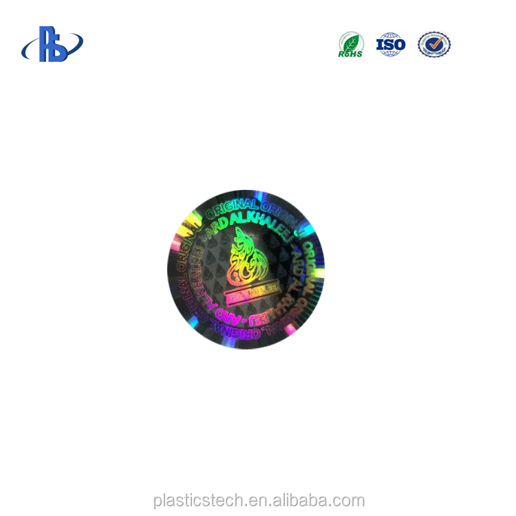 China Hologram 2d, China Hologram 2d Manufacturers and