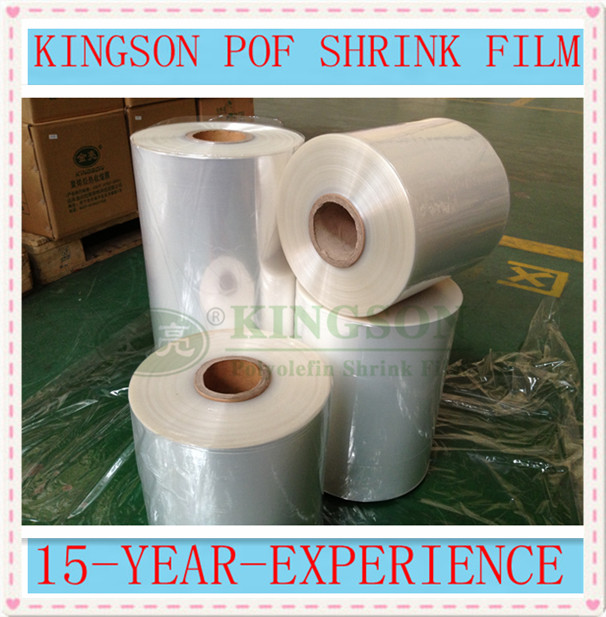 POF packaging <strong>film</strong>