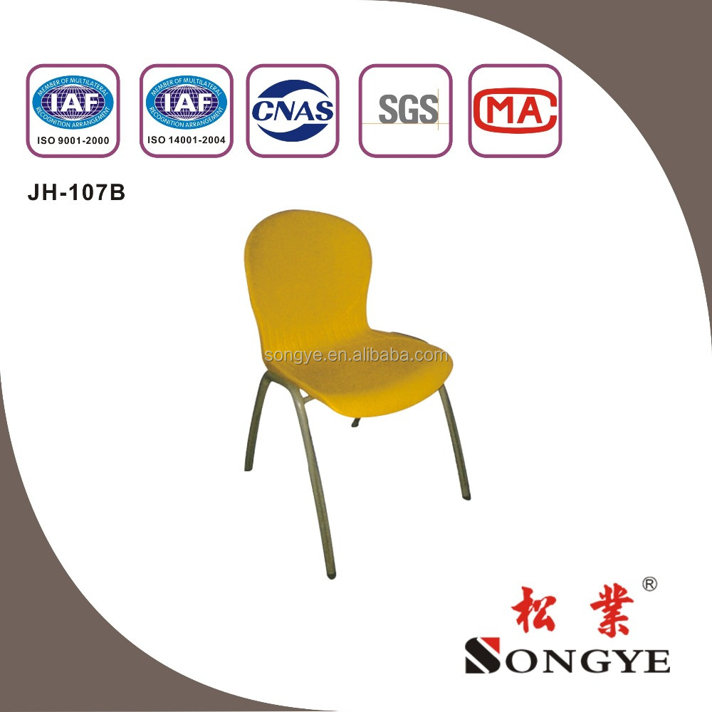 (Furniture)PLSTIC CHAIR/SCHOOL FURNITURE/STUDENT/STUDY