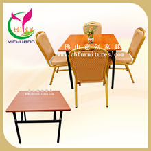 Luxury square or other shape Folding conference table YC-T07L