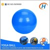 High Quality Gym Exercise PVC Yoga Plastic Ball With Custom Logo