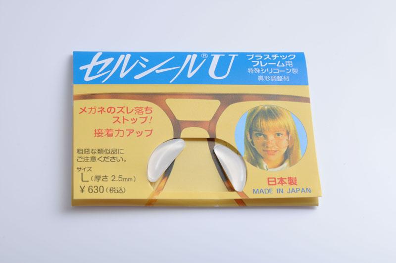 DEDING 5 пар очков Солнцезащитные очки противоскользящие прозрачные силиконовые Мягкая палочка на носоупоры удобные подушечки Trasparent dd1267-1(Китай)