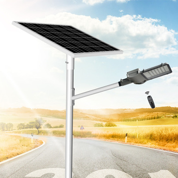 Satisfactory Prices Of Solar Street Lights 20W Solar Road Light IP66