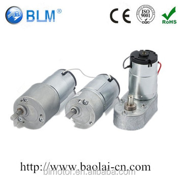 Cheap price low noise gear dc stepper motor 180 rpm office for Low profile stepper motor