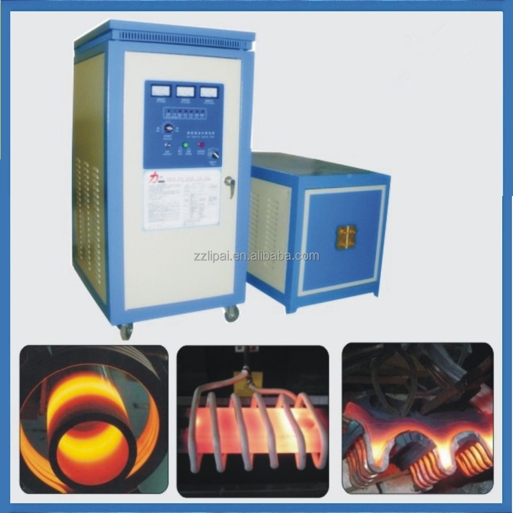 high efficiency fast heating induction heating machine for small forging hammers