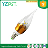 Good price of led intelligent emergency bulb