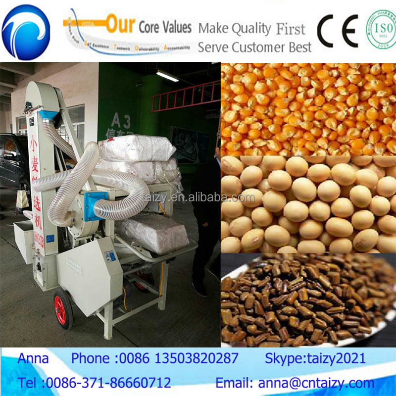 2017 Tot Sale Movable Seed Gravity Separator