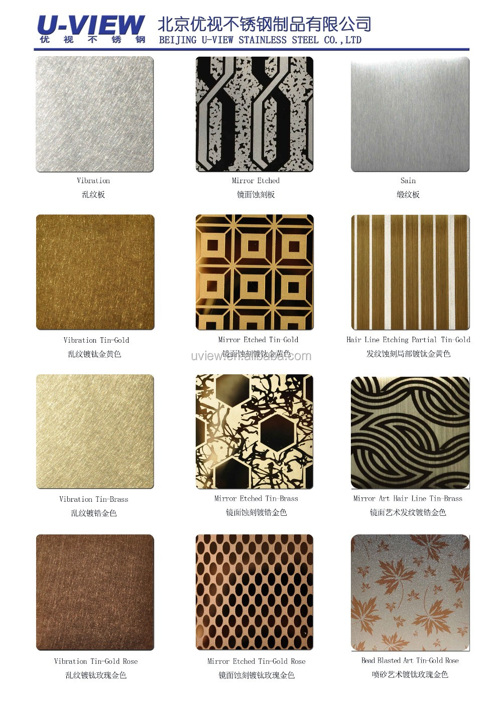 Double colour pattern stainless steel decorative sheets