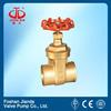 non-rising stem brass gate valve
