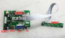 4.3 5-inch and 7-inch, 8-inch, 9-inch LCD HD Projector HDMI Car Drive Kit HDMI + VGA + 2AV