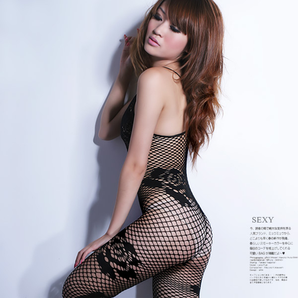Piece Of Pantyhose At The 39