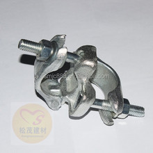EN74 Drop Forged Double Coupler Scaffold Clamps