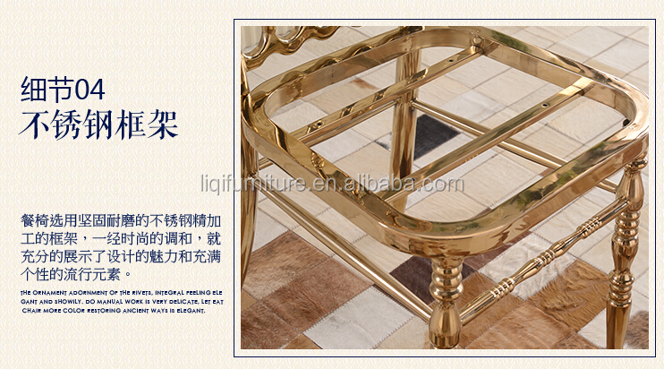 quality polished Titanium golden stainless steel luxury modern chiavari chair LQ-SSC001T