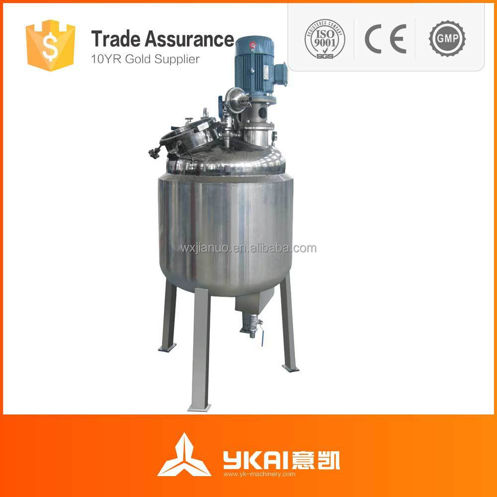 stainless steel vessel, double jacketed l mixing tank, printing ink mixer
