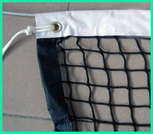 professional tennis net