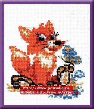 Fox Cub - Newest Cross Stitch Kit Diy Cross Stitch Sets 100% Cotton Threads  Cross Stitch Kits - Buy Cross Stitch Patterns,Dmc Cross Stitch