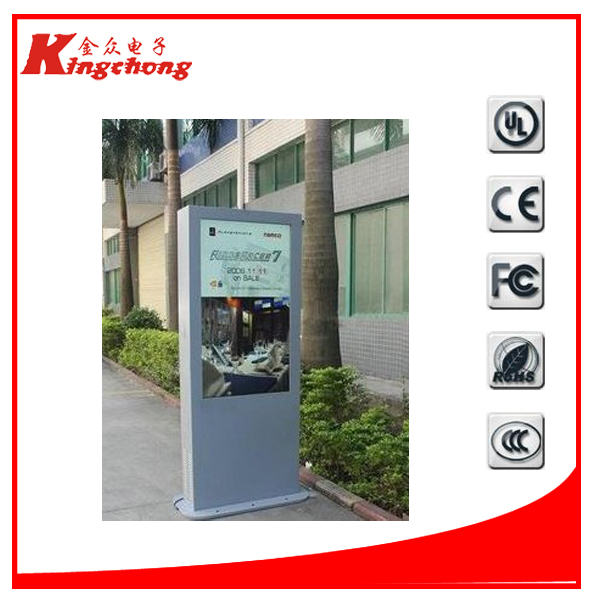 outdoor lcd digital signage music mp3 mp4 media player 55'' digital signage