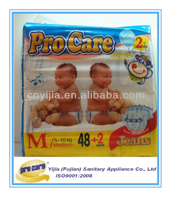 super soft breathable baby diaper/nappies wholesale