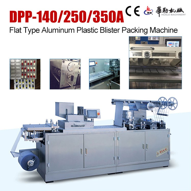 GMP Approved Pharmaceutical Automatic Aluminum Plastic Packing Machine