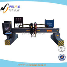 Production line cnc middle gantry flame and plasma cutter