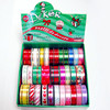 15mm wide ribbon with 100 yards long gift packing ribbon balloon ribbon for Christmas Decoration