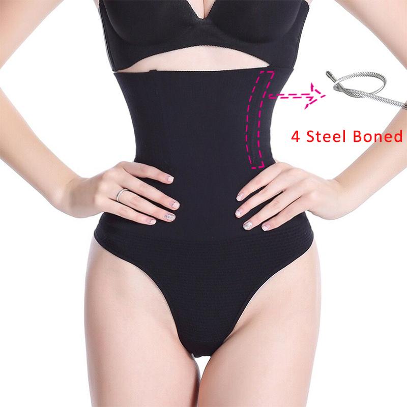 812753b430 2019 Waist Cincher Thong Girdle Black Beige Butt Lifte Tummy Slimmer ...