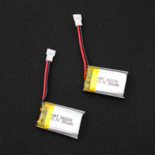 2PCS 3.7V 300mah Lithium polymer Battery With Protection Board For MP4 Phone MID Helicopters Medical Device POS Digital Camera