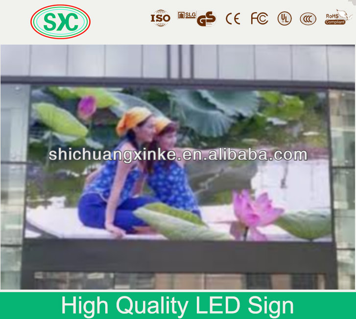 korea outdoor led billboard with 2 years warranty and epistar chip ,more than 10 years waranty