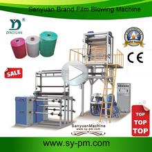 Has video Gold supplier SJ-75 Ruian SANYUAN BRAND professional produce Automatic winding Plastic PE film blowing machine