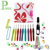 Ergonomic Handle Crochet Hook Set With packing bag