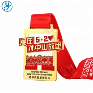 Hot sale fancy crafts award medal stands for medals