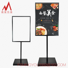 Original factory cardboard poster display stand for shop promotion product