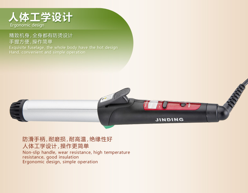 Electric Hair Curler Curling Iron Hair Roller Jd 1051 32