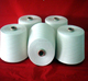 dyed viscose rayon filament yarn 300d with cheap price in china