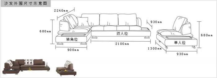 couch drawing side view. indian living room furniture designs, home modern, 2015 lobby fabric sofa couch drawing side view