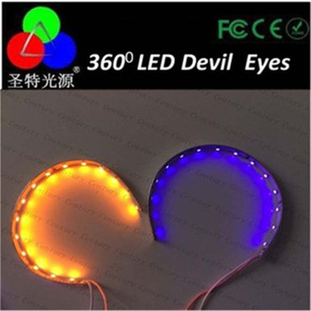12V DC 360 Degree Eagle Eye Hid Lights Eagle Eye Projector Headlight With  China Projector Lens