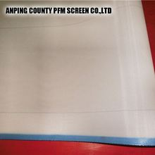 Multi Layer Polyester Forming Fabric Cloth Screen