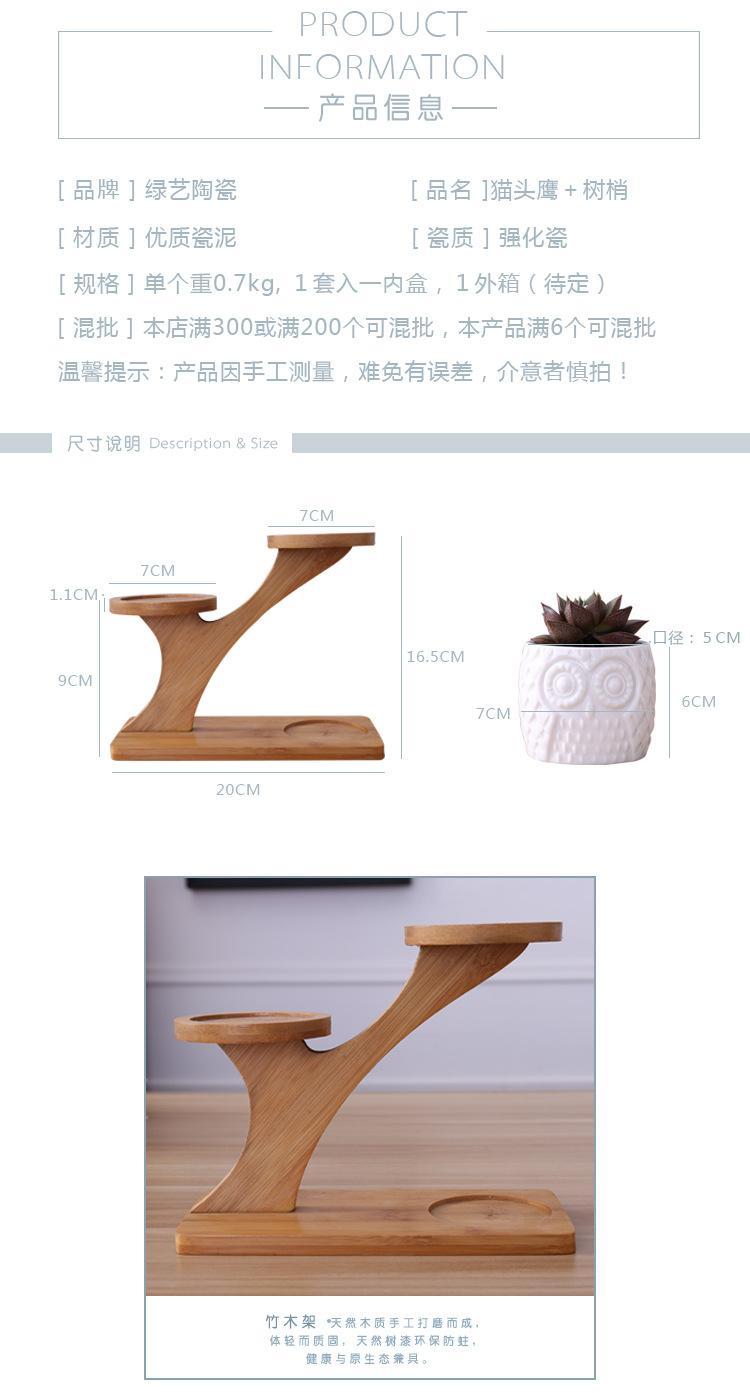 Современная Сова 3 яруса сочный горшок для растений бамбуковые деревянные блюдца подставка держатель для украшения дома