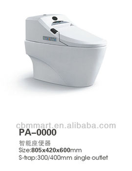 Toilets with built in bidet intelligent toilet harpic toilet cleaner buy toilets with built in - Toilet with bidet built in ...