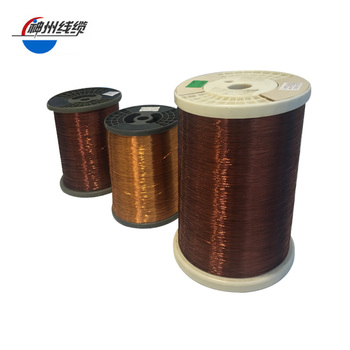 2 Mm Specifications Super Copper Enamelled Winding Wire - Buy Copper ... 0618c32dd5