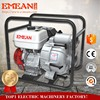 High quality mini 5.5hp wp20 gasoline trash water pump for sale