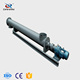 Cement / Fly ash / Sand Small Auger Screw Conveyor for sale
