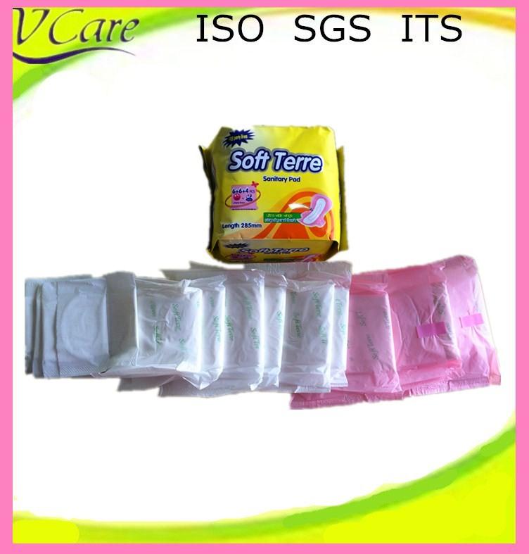 Pad buy sanitary napkins 2016 hot sell sanitary napkins sanitary pad