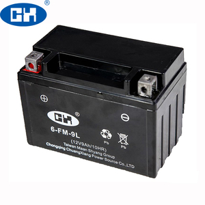 12V 9Ah SMF Rechargeable Motorcycle YTX9-BS Battery
