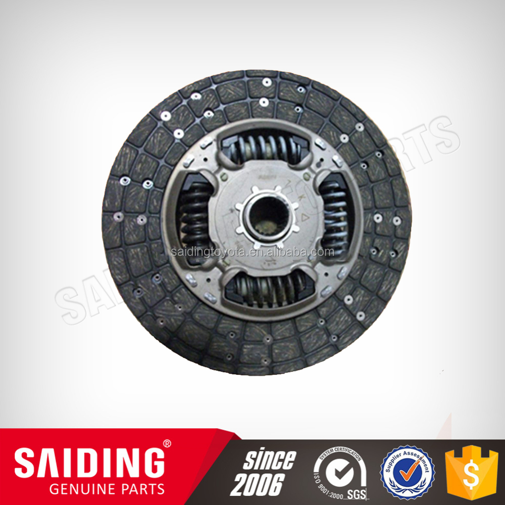 toyota hiace parts KDH202 31250-26260 Clutch Disc