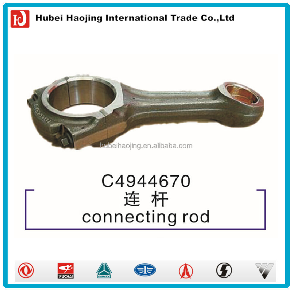 Auto engine crank mechanism connecting rod C4944670
