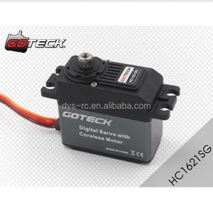Goteck Digital high-end standard servo HC1621SG Torque16/20kg-cm coreless for Car model/ fixed-wing aircraft/ helicopter/ Robot