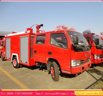 Best Price 3 Cubic Meters Tanker Standard Fire Truck Dimensions - Buy  Standard Fire Truck Dimensions,Fire Truck For Sale,Small Water Tanker Fire  Truck
